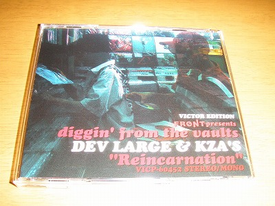 FRONT presents diggin' from the vaults DEV LARGE & KZA'S Reincarnation